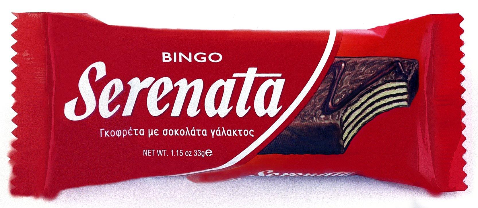 Image result for σερενατα κοκκινη